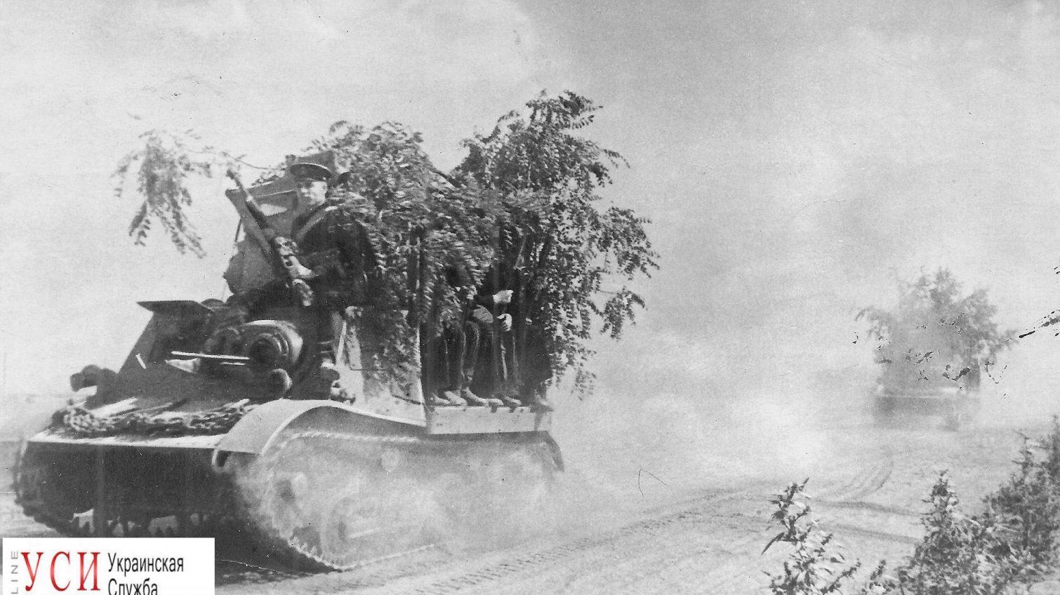Как Одессу обороняли самодельными танками: из истории создания танков «на испуг» «фото»