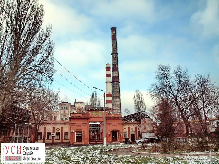Степанов: отопительный сезон на Шкодовой горе начнется в срок «фото»