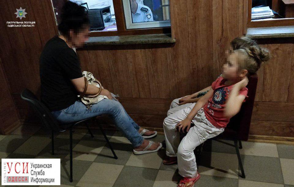 Мать на глазах у своих детей хотела покончить жизнь самоубийством «фото»