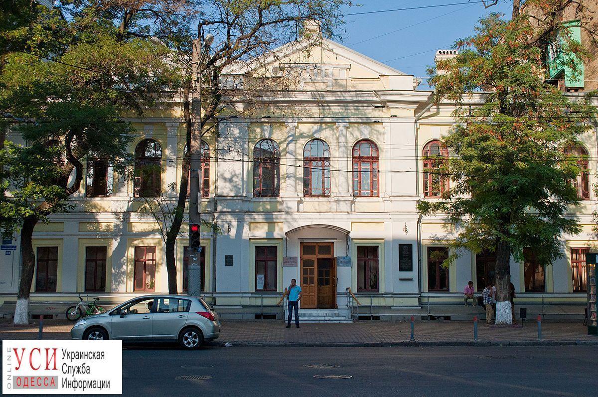 После коррупционного скандала в одесской консерватории сменился ректор «фото»