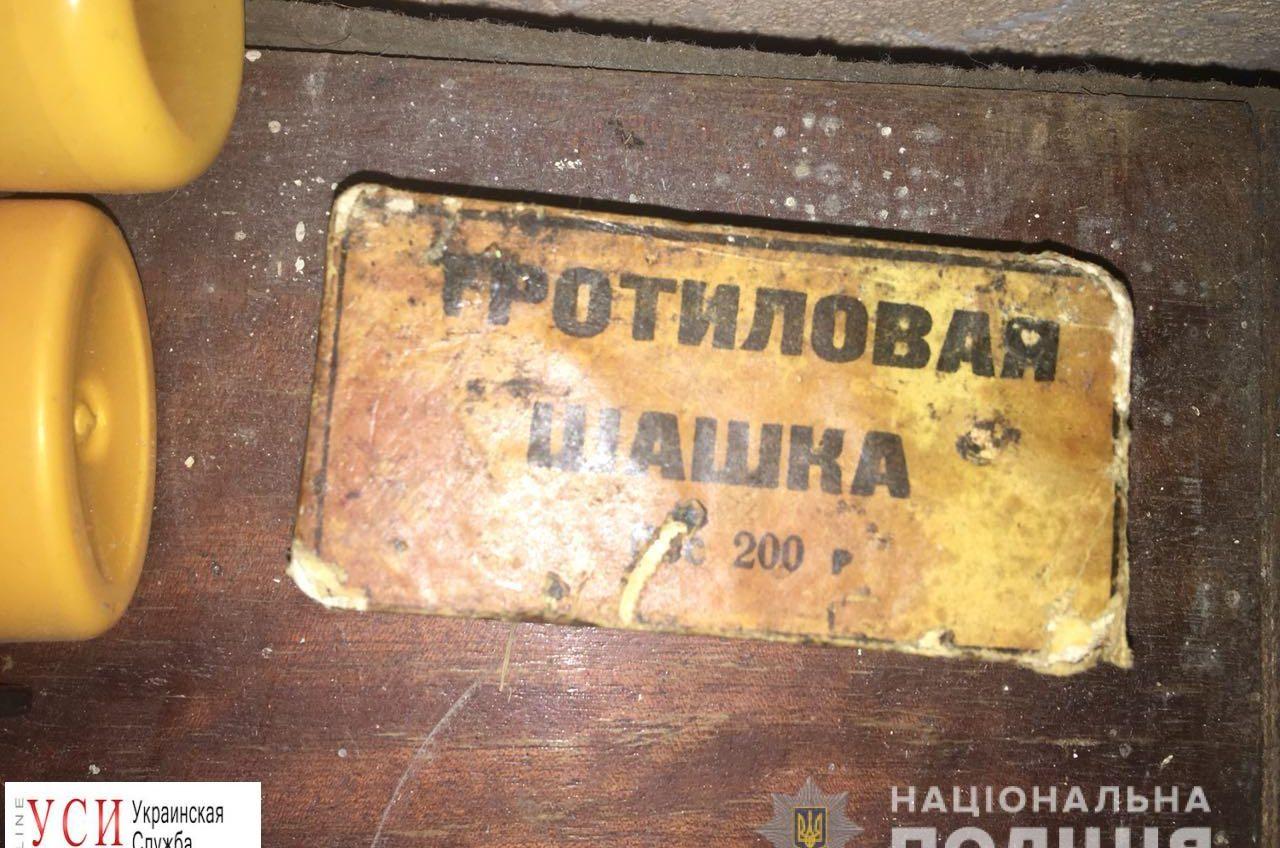 Житель Одесской области хранил взрывчатку под кроватью «фото»