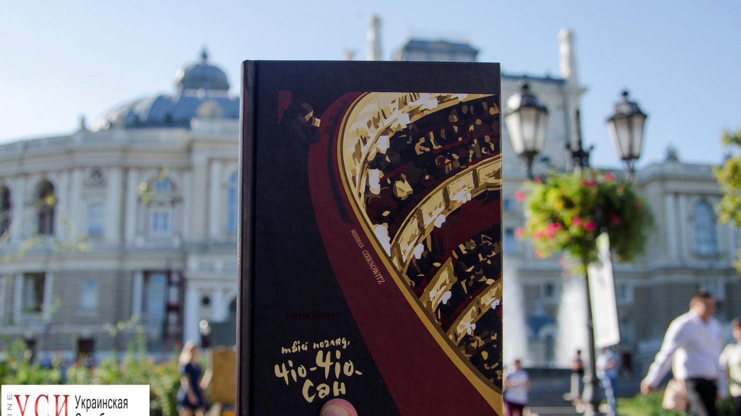 Осенний бук-лист: пять книжных новинок украинских издательств «фото»