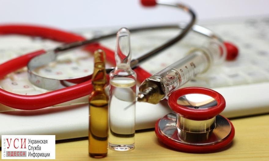 Одесских врачей будут премировать по 2 тысячи гривен за выявление больных туберкулезом «фото»