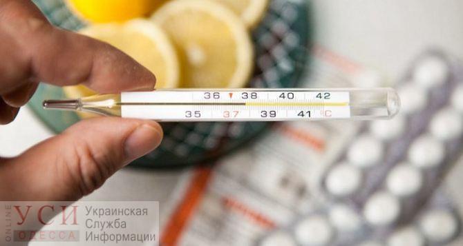 В Одессе ждут вспышку заболеваний ОРВИ и гриппа в ближайшее время: в области начинают массово прививать медиков «фото»