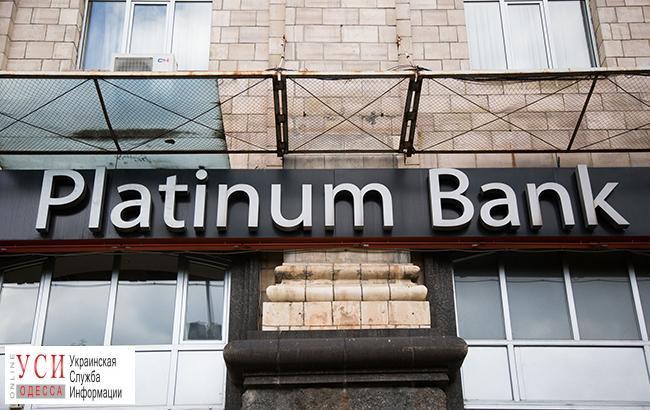 Полиция занялась мошенниками, которые увели главное здание «Платинум банка» на проспекте Шевченко «фото»