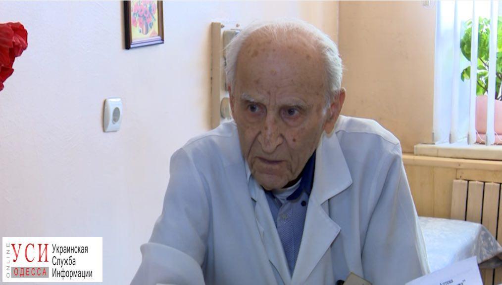Возраст не приговор: в Одесской поликлинике работает 100–летний доктор, к нему на прием люди записываются за несколько недель «фото»