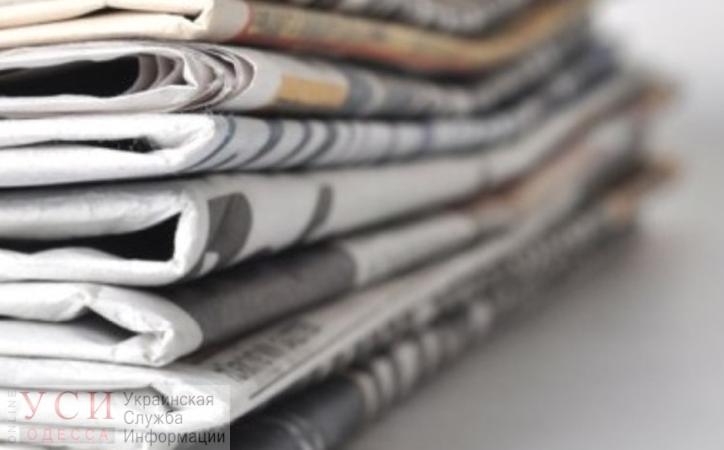 Конец эпохи: главный рупор муниципалитета «Одесский вестник» перестанут выпускать с 2019 года после почти двухсотлетней истории «фото»