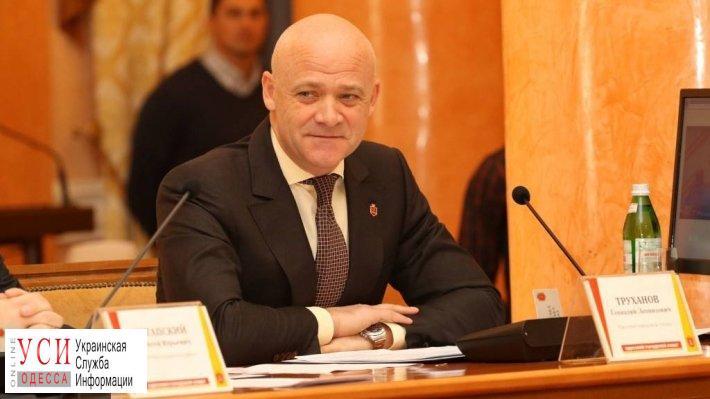 Труханову и его соратникам вручили обвинения по делу о покупке «Краяна» «фото»