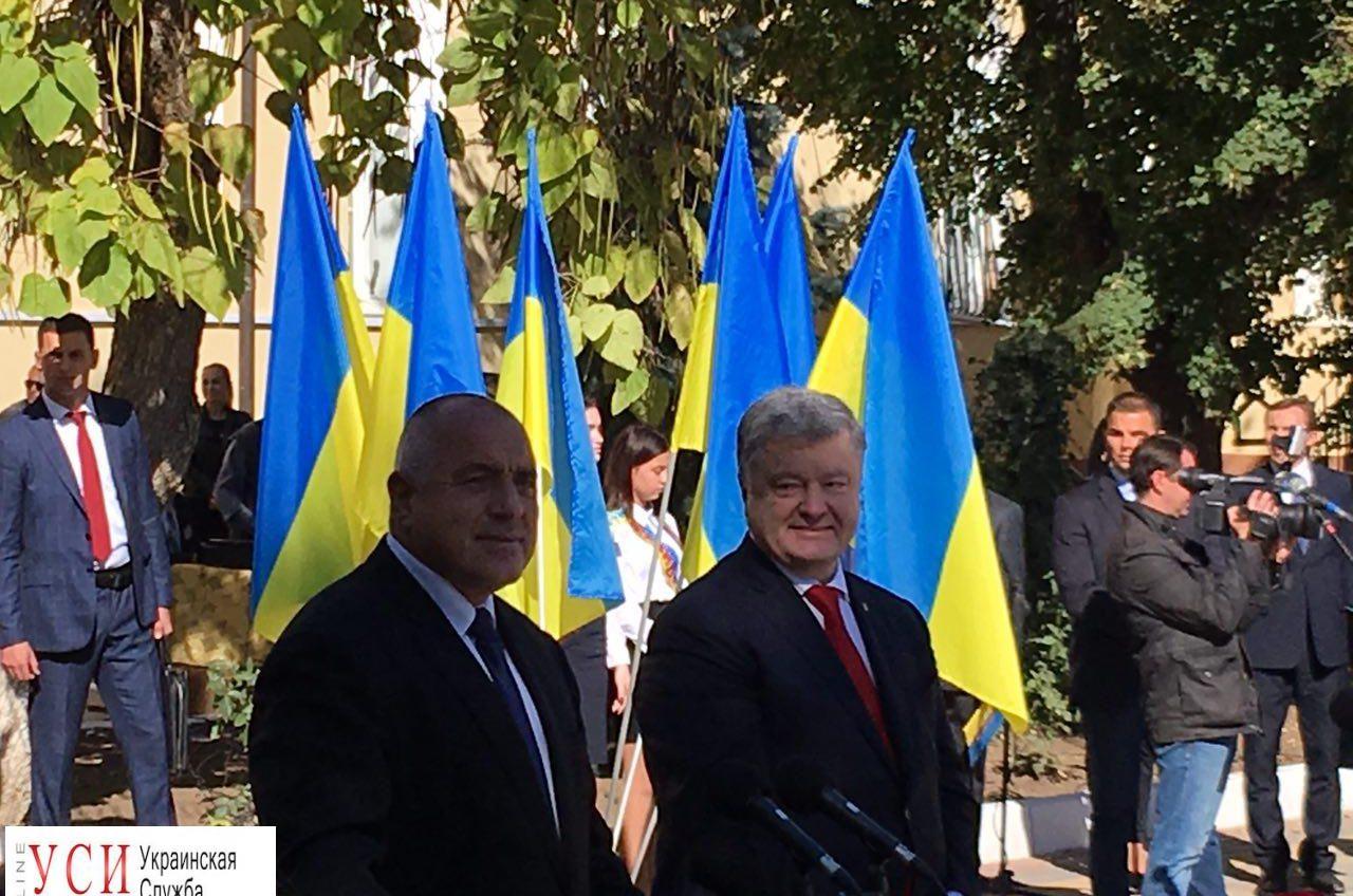 Порошенко и премьер Болгарии Борисов посетили школу в Болграде, где учился президент (фото) «фото»