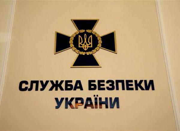 СБУ передала обвинение на получившего взятку от жителя «ДНР» главу Овидиопольского райсуда «фото»