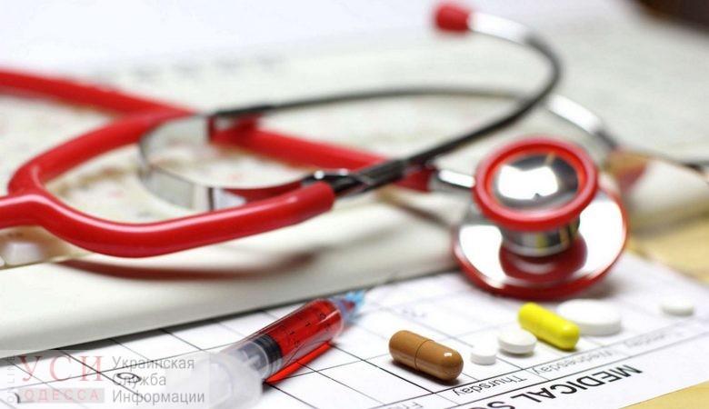 Медреформа: одесские поликлиники становятся предприятиями, а в некоторых медучреждениях возникла путаница «фото»