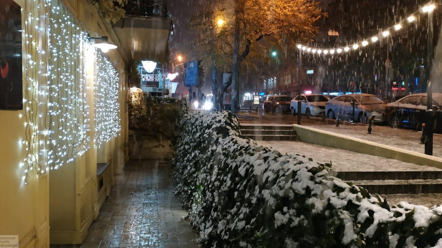 В Одессе пошел первый снег (фото, видео) «фото»