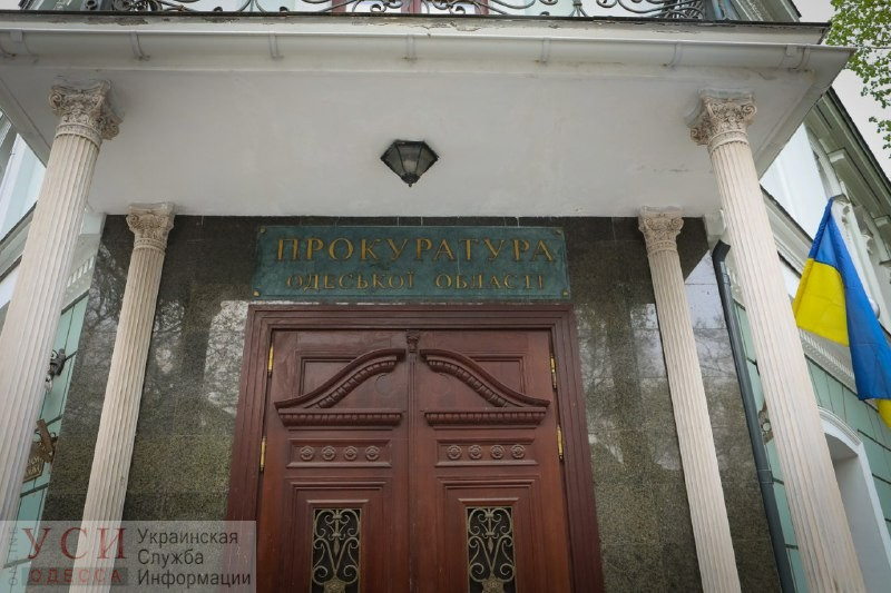 Репетитор из Одесской области, которая била и унижала своих учеников, избежала наказания «фото»