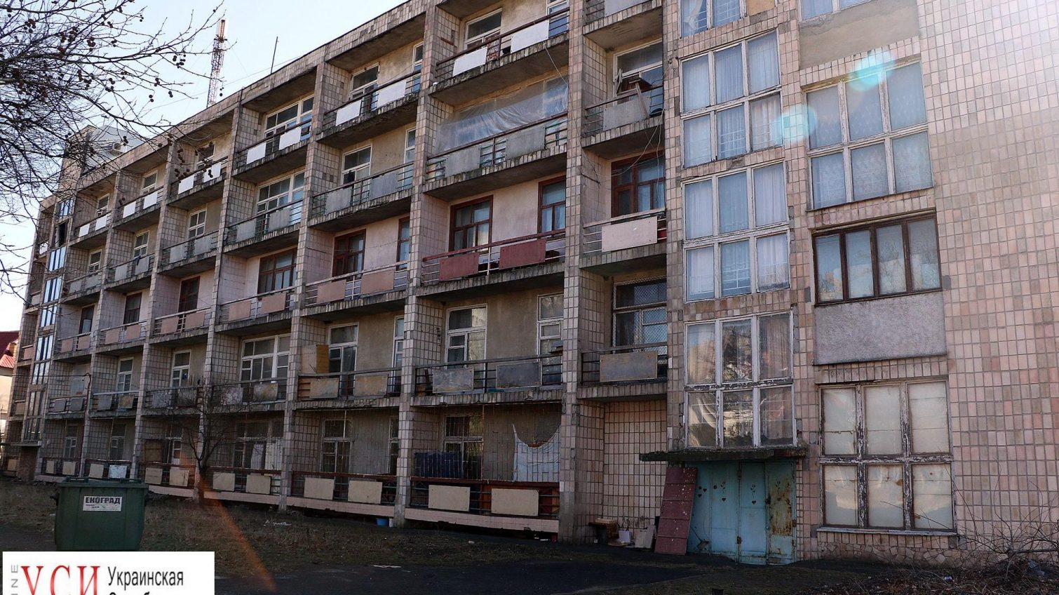 В Одессе санаторий «Красные зори» признали историческим местом: здесь нельзя строить «фото»