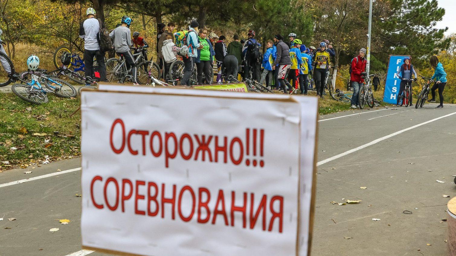 В Одессе состоялся 23-й открытый чемпионат по велоспорту (фоторепортаж) «фото»