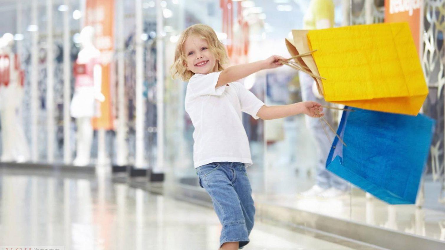 В Одессе хотят вывозить детей из приюта на шопинг и ищут тех, кто может помочь «фото»