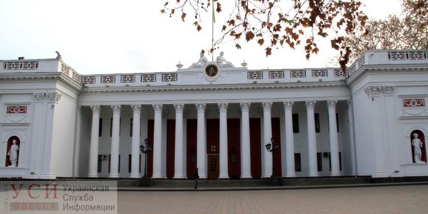В департаментах Одесского горсовета снова проходят обыски «фото»