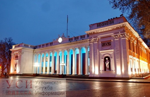 Аппетиты растут: одесские депутаты увеличивают до 2 миллионов гривен свой фонд «фото»