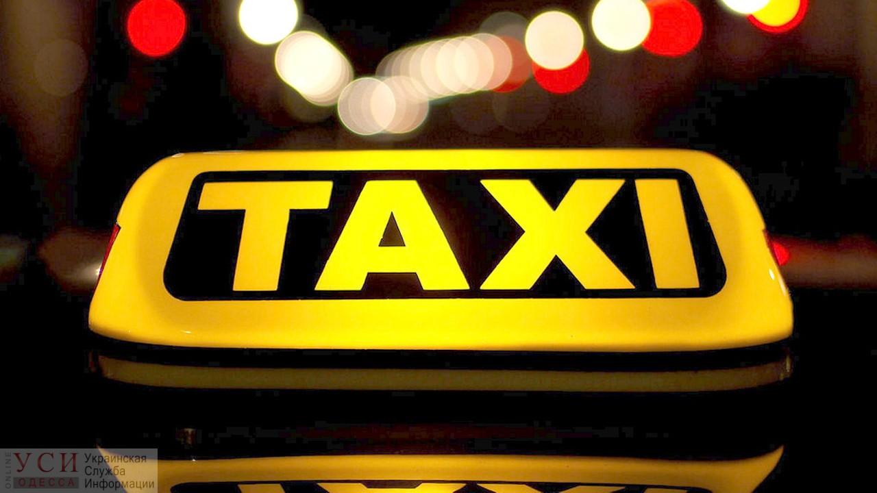 В Одессе пьяный таксист ограбил пассажирку и устроил погоню с полицией (видео) «фото»
