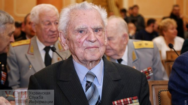 На 97 году ушел из жизни Почетный гражданин Одессы «фото»