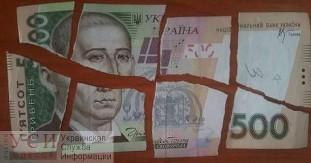 Одесситы смогут менять поврежденные и изношенные купюры в трех банках «фото»