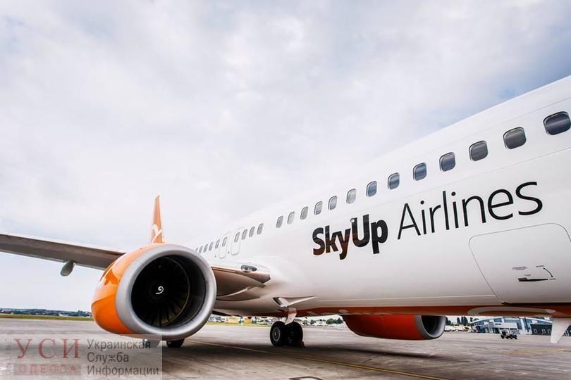 «SkyUp» планирует открыть летом рейс «Львов-Одесса» «фото»