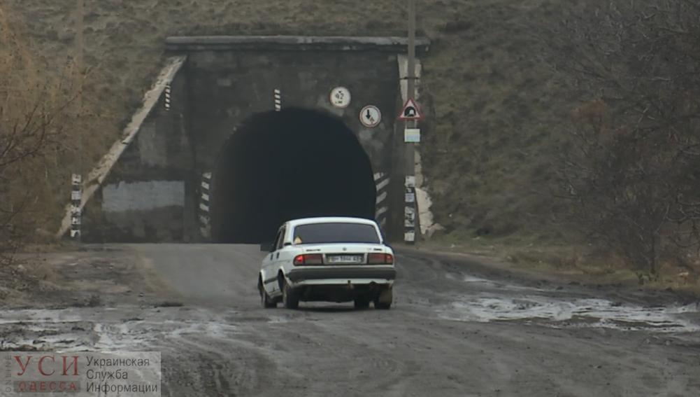 Дорогу «Кучурган — Раздельная» начнут ремонтировать с наступлением тепла: деньги на ремонт уже выделили (фото) «фото»