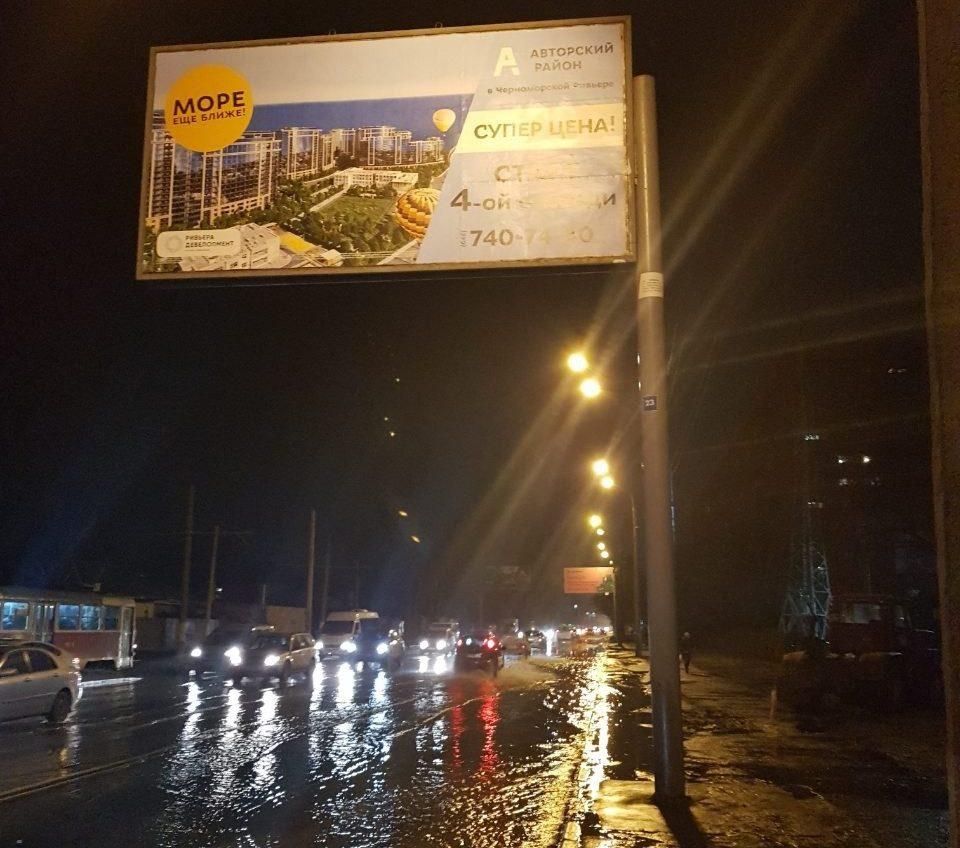 На Люстдорфской дороге пока не могут устранить течь в водопроводе: работники «Инфокса» ждут пока демонтируют рекламный щит ОБНОВЛЕНО «фото»