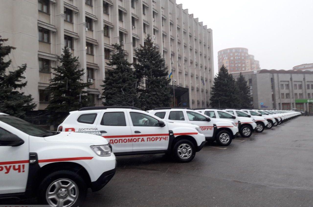 Сельским амбулаториям Одесской области передали медицинские внедорожники (фото) «фото»