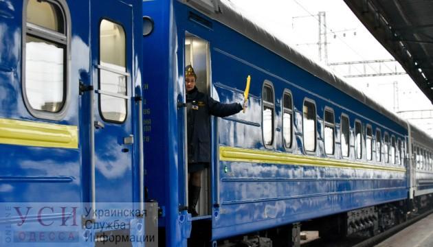 «Укрзалізниця» запустит новый поезд из Одессы в Житомир «фото»