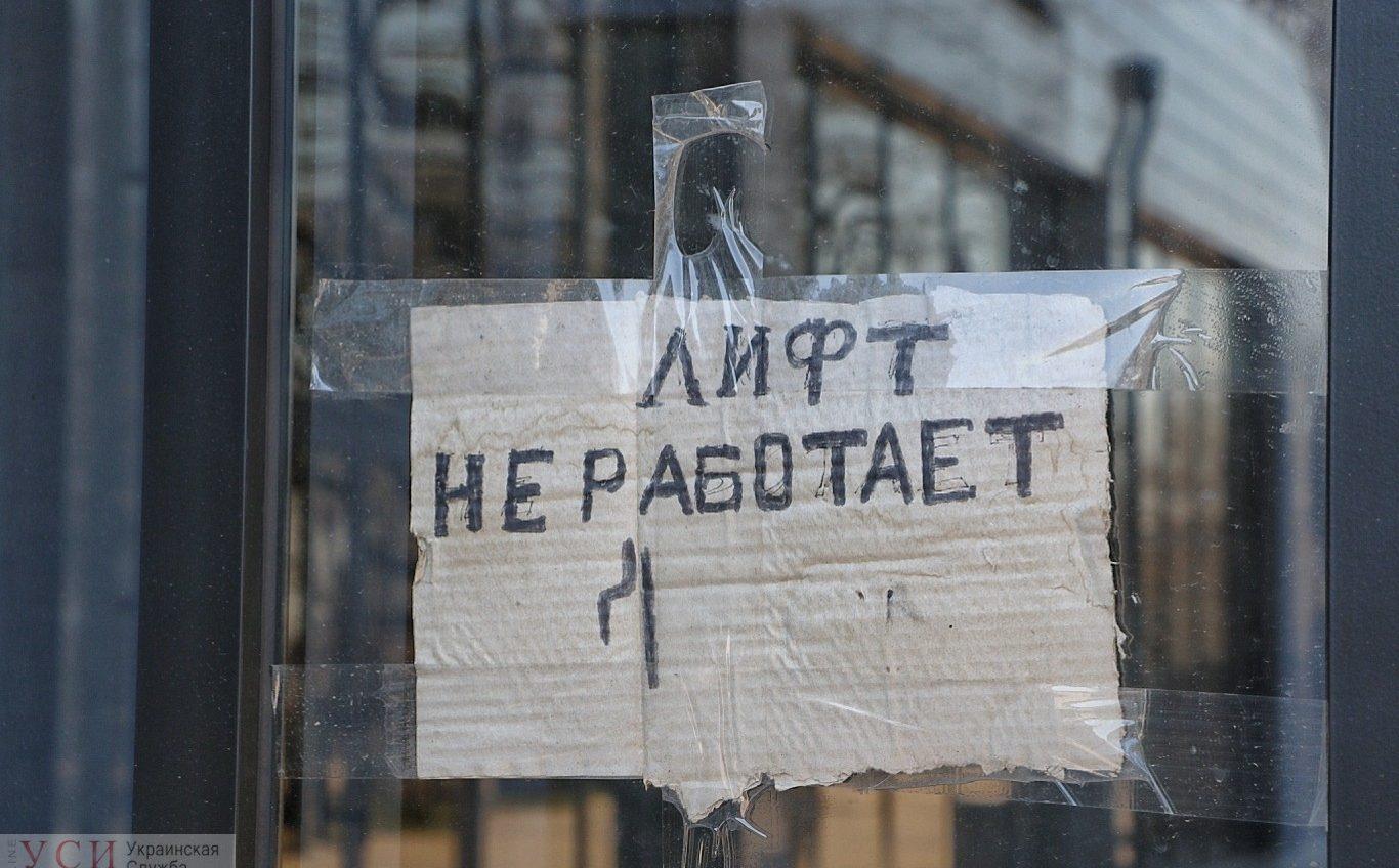 В Одессе отказался бесхозным новый лифт в Греческом парке: он не работает, а колясочники не могут спуститься (фото) «фото»