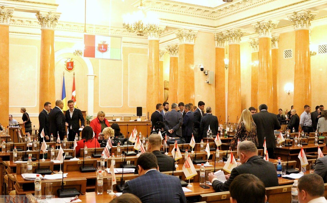 Одесские депутаты отказались отводить землю под сквер у Альтаира «фото»