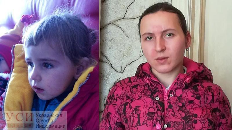 В Измаиле из дома малютки выкрали ребенка «фото»
