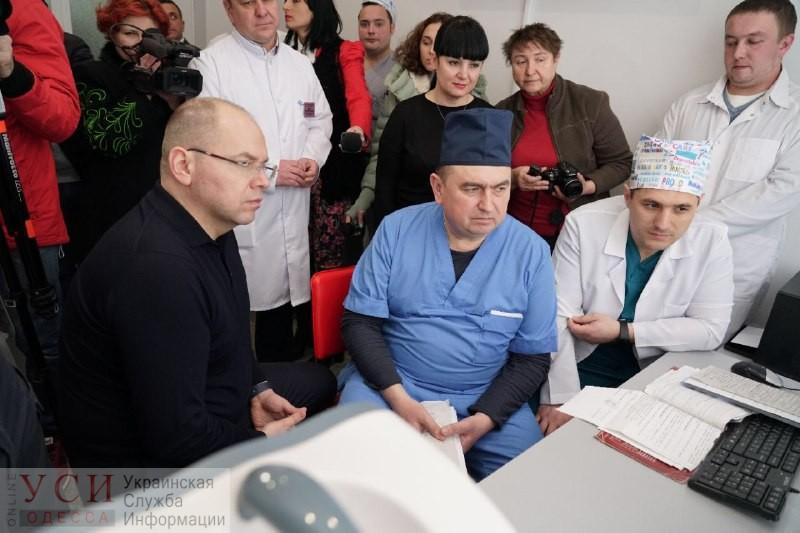 В Балте открыли четвертое в области отделение неотложной помощи с телемедициной (фото) «фото»
