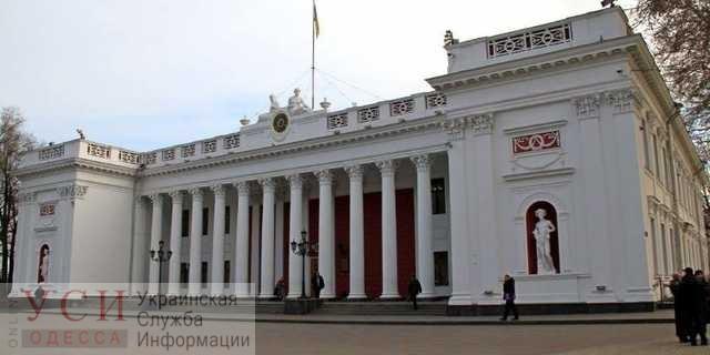 Одесский горсовет потратит на публикацию решений и прозрачность органов власти около 5 миллионов гривен «фото»