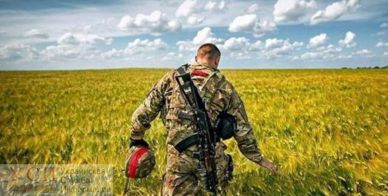 Земля участникам АТО: в Одессе из 2,5 тысяч ветеранов землю получили лишь 50 «фото»