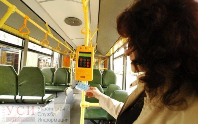 Одесситов зовут обсудить правила, определяющие, как будет работать транспорт «фото»