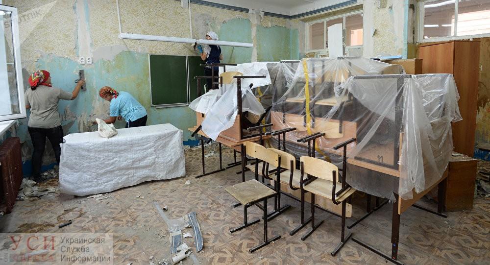 В департаменте образования обещают не сокращать расходы на ремонт «фото»