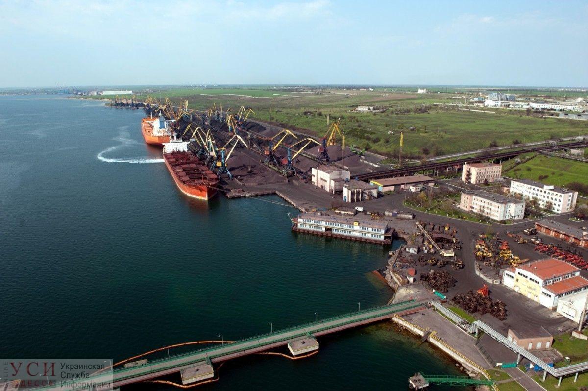Кабмин окончательно переименовал порт «Южный» в «Пiвденний» «фото»