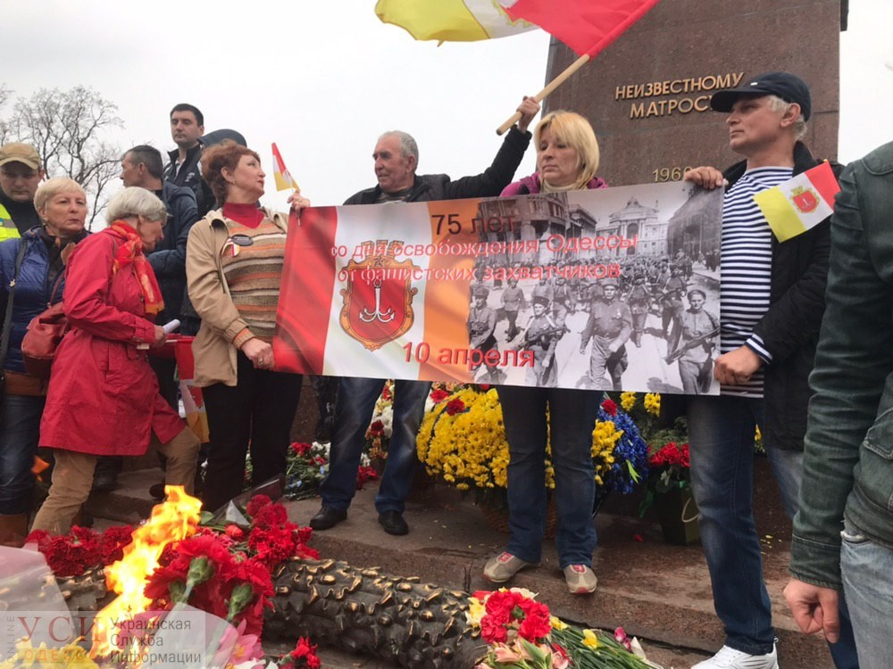 Пророссийских активистов на Аллее Славы задержала полиция (фото, видео) «фото»