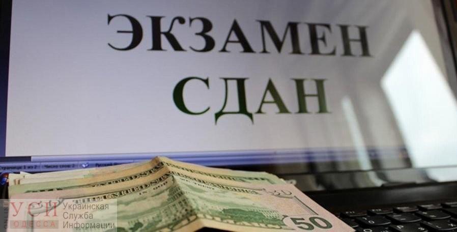 Преподаватель одесского Педина ответит в суде за взятку в 900 долларов «фото»