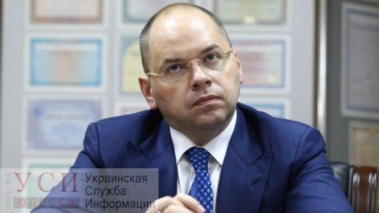 Губернатор Одесской области Степанов собрал пресс-конференцию о своей отставке (трансляция) ОБНОВЛЕНО «фото»