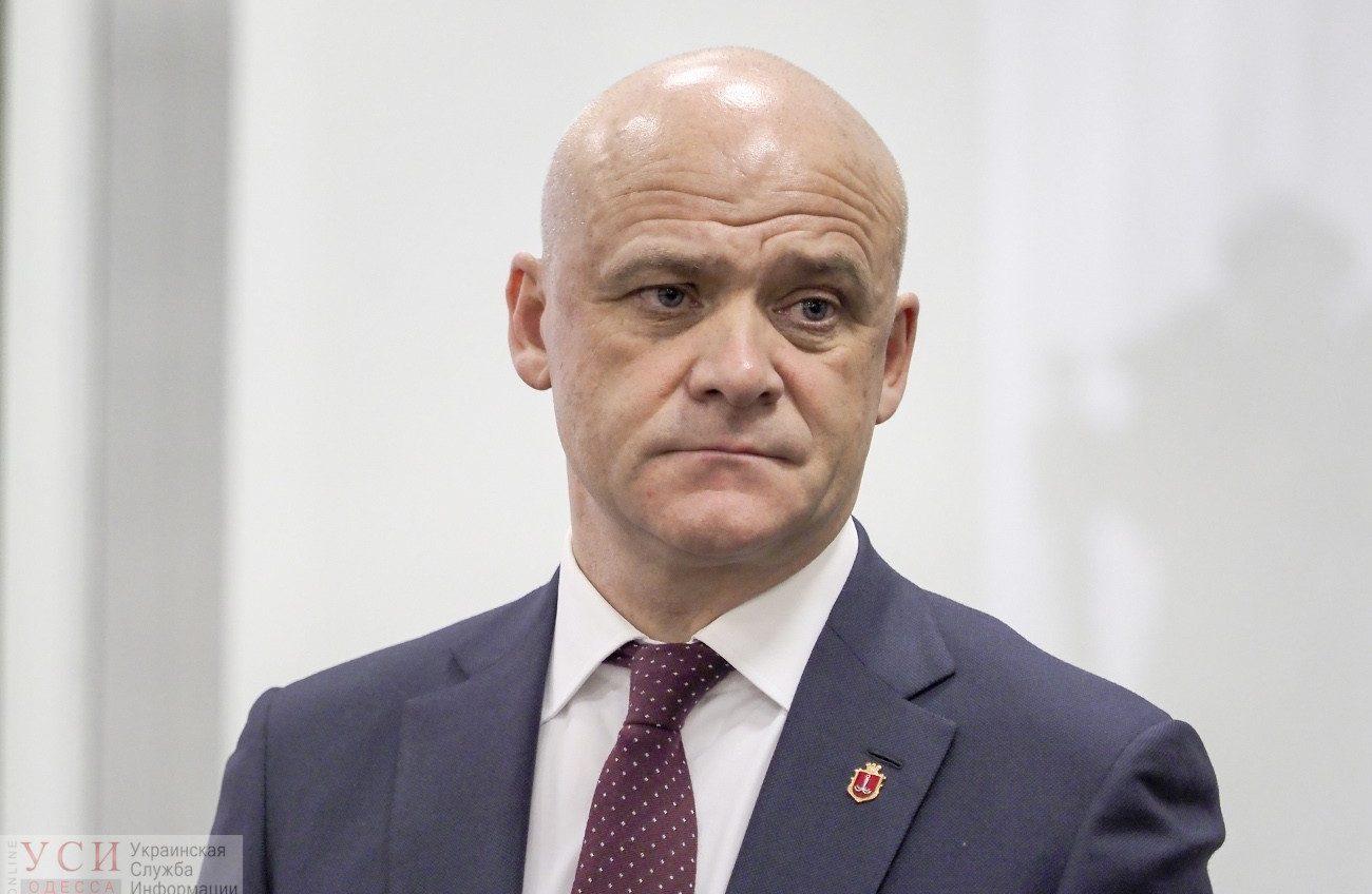 Специальная антикоррупционная прокуратура подготовила новое обвинение Труханову «фото»