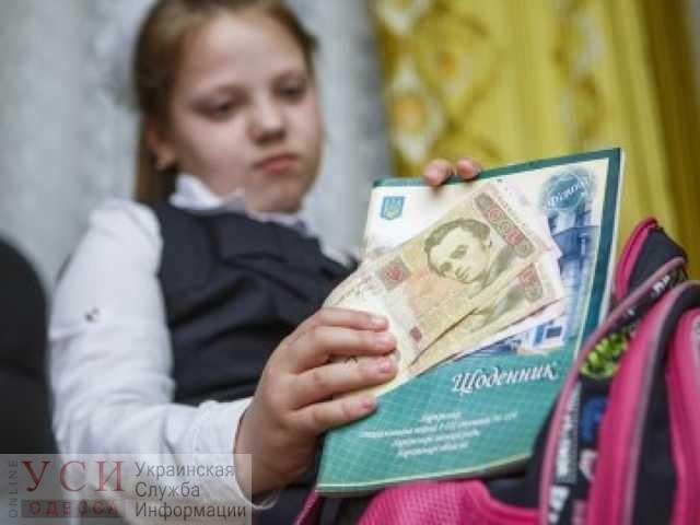 В департаменте образования предупредили руководство одесских школ: все сборы на аттестации и поступления в школы незаконны (документ) «фото»