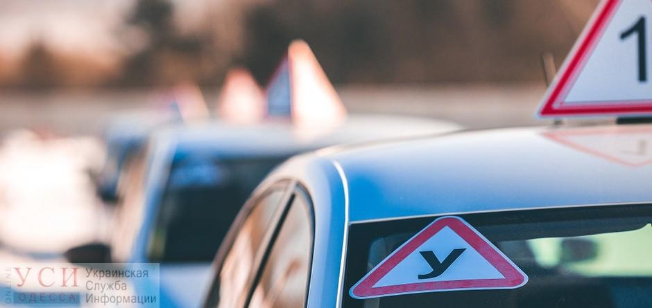Изменена процедура получения водительских прав и подготовки водителей в Украине «фото»