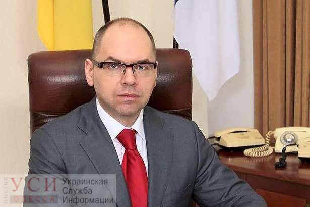 Порошенко официально уволил Степанова и назначил временного главу области «фото»