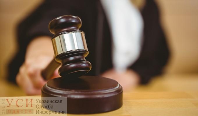 В Одессе суд подал жалобу на истца-«евробляхера» за то, что он неадекватно вел себя в суде и ссылался на «Божественную природу» (видео) «фото»