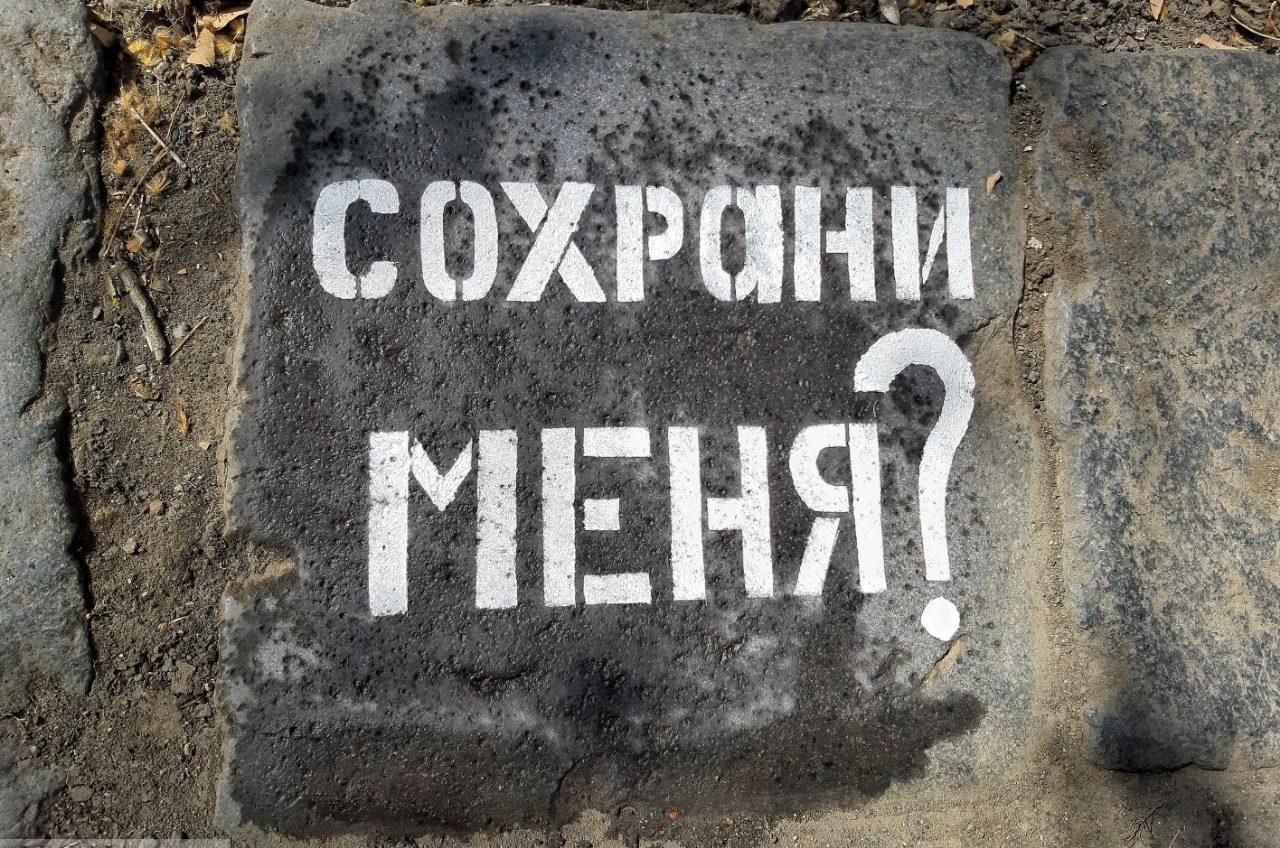 Художник «провел» в загробный мир «одесское наследие» – лавовую плитку на Софиевской (фото, видео) «фото»