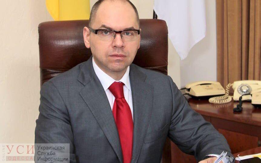 Губернатор Одесской области Степанов не уходит с должности — вопреки Порошенко «фото»