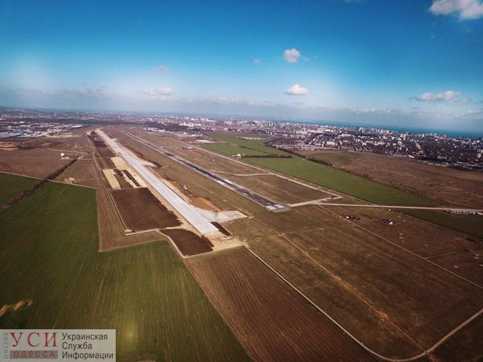 В Одесском аэропорту могут построить новую взлетку до конца года: работы ведутся активно «фото»